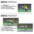 画像8: Ace Traner テニス練習器ショート(ユース向き)