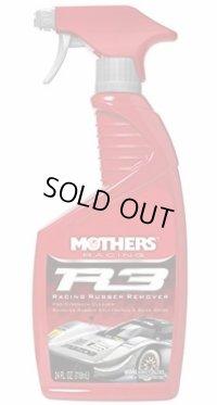 Mothers MT-09224 マザーズ R3レーシングラバーリムーバー 710ml 車体にこびりついたラバー・汚れの除去に
